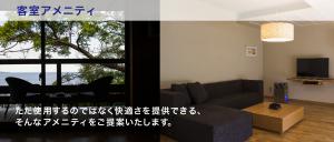 客室アメニティ_ただ使用するのではなく快適さを提供できる、そんなアメニティをご提案いたします。