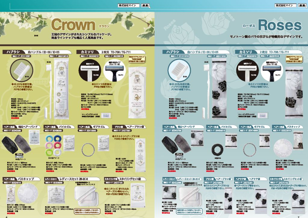 crown_rosesのサムネイル