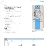 electrolux_T5290のサムネイル
