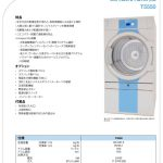 electrolux_T5550のサムネイル