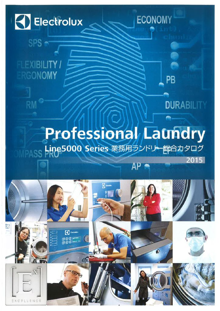 electrolux_dryerのサムネイル