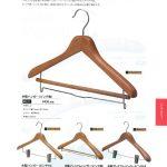 hangerのサムネイル
