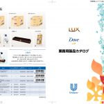 luxanddove_2のサムネイル