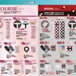 richrose_mosaicのサムネイル