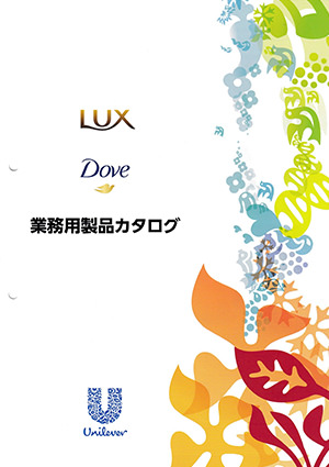 LUX・DOVE